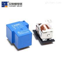 电焊机专用继电器供应商T90元则继电器五脚5伏质优价廉