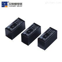 电源继电器供应商HF115F元则继电器12V八脚16安现货供应