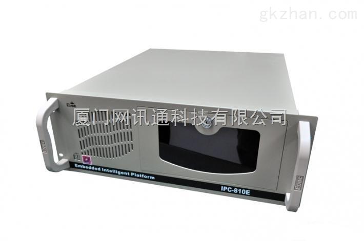 研祥工控机IPC-810E工控机