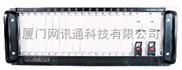 研祥工控CPC-3414B|4U 14 槽19 标准上架式CompactPCI机箱