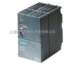 西门子PLC卡件6ES7305-1BA80-0AA0