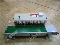 ZH上海900塑料袋封口机