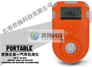 hfpcy-o3-袖珍型臭氧气体检测仪