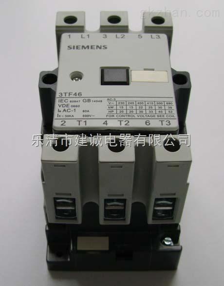3tf46接触器
