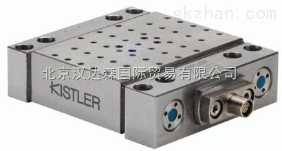 瑞士Kistler 奇石乐 传感器  汉达森