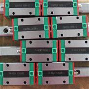 HIWIN导轨EGH15CA低组装滑块导轨直线导轨