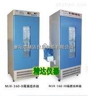 LRH-800F智能生化培养箱