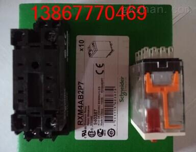 rxm4ab1f7施耐德继电器价格