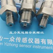 PY210-通用气压传感器