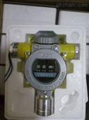 远程监控化工车间用壁挂式可燃气体报警器