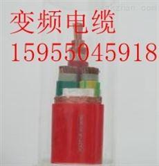 武汉BPGVFP变频电缆