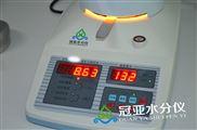 SFY-100-PA46快速水分检测仪
