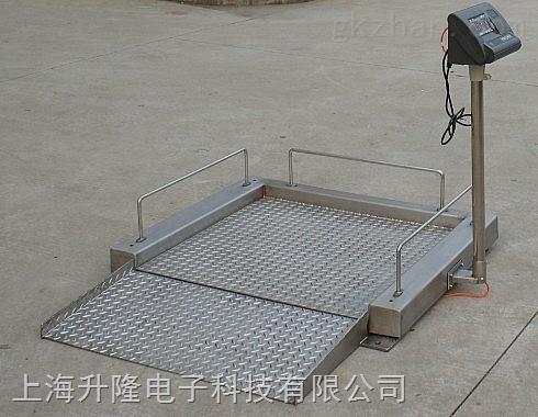 座椅秤,轮椅电子秤报价