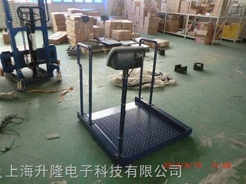 200KG防腐蚀轮椅秤,医用电子秤