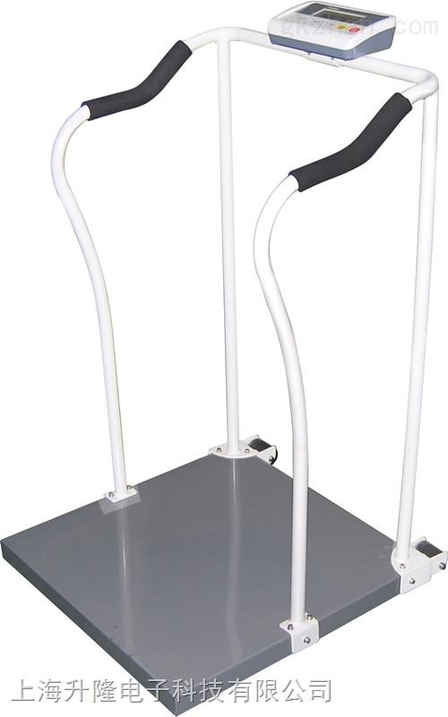 病床电子秤,300KG带扶手接电脑轮椅秤