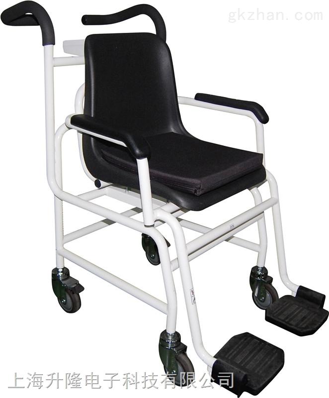 轮椅医疗秤,不锈钢扶手座椅秤
