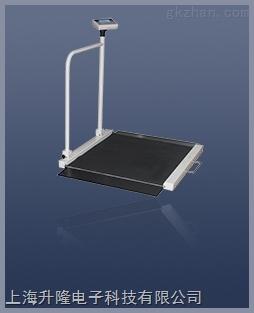 可做透析检查扶手电子称,轮椅医疗秤