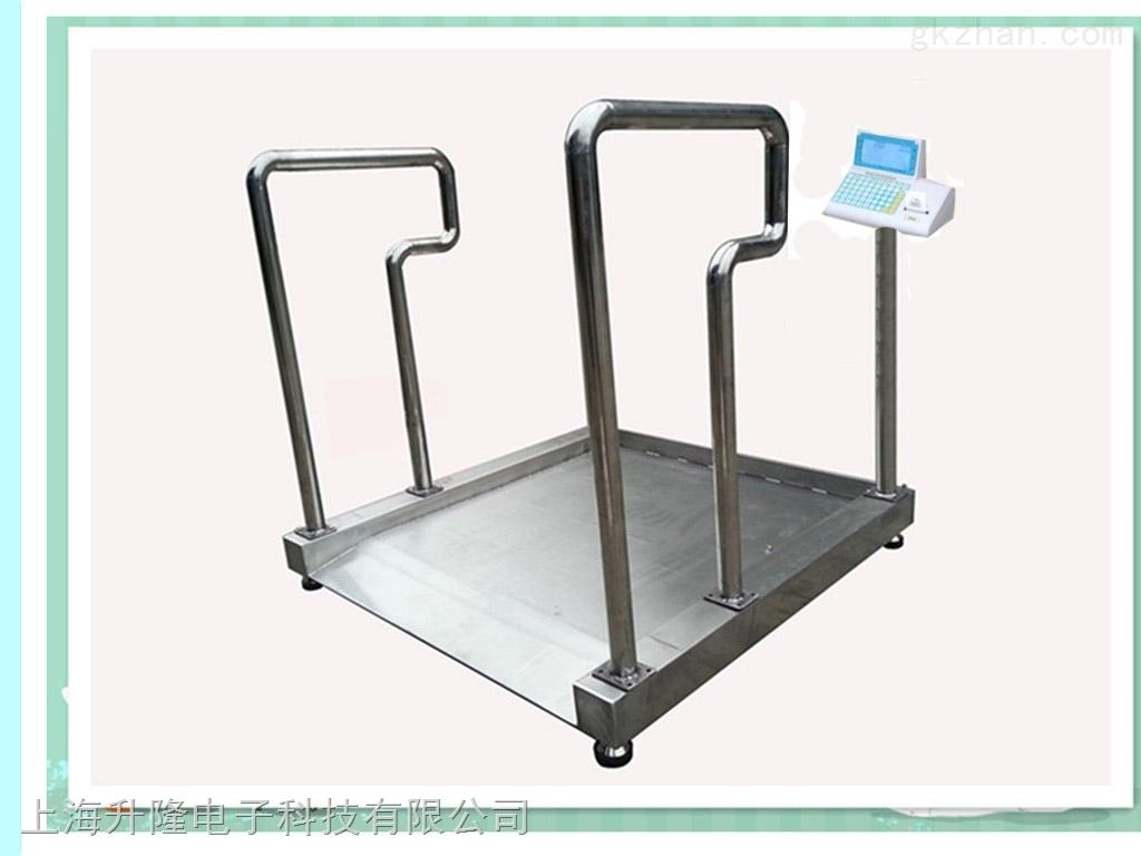 扶手秤促销价,轮椅医疗秤