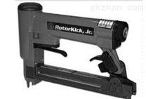 Rotor Clip喷头