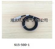 湖北杭荣厂家批发、CS-1、磁阻式转速传感器技术参数