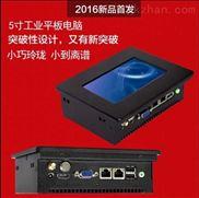 YJPPC-050无风扇嵌入式工业平板电脑
