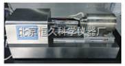 供应微机卧式膨胀分析仪