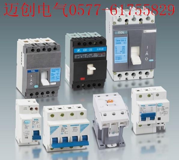 cjx2-0910/0901交流接触器