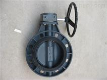 斯帝尔*供应精品阀门一一D371X-10S涡轮塑料蝶阀
