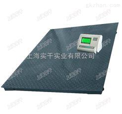 1吨/2吨/3吨电子地磅秤几多钱一台