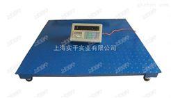 内蒙古便携式地磅 移动式10吨地磅价格