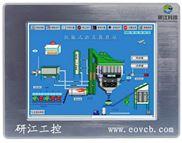 研江科技19寸高稳定无风扇嵌入式工业平板电脑