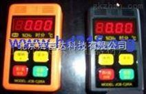 甲烷检测报警仪/瓦斯检测仪/瓦斯报警仪 国产 型号:XB54JCBCJ95A