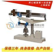 抗折试验机/电动抗折机/压力试验机