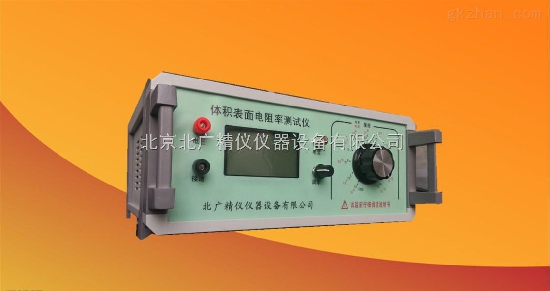 北京塑料薄膜�w�e表面�阻率�y定�x�S家