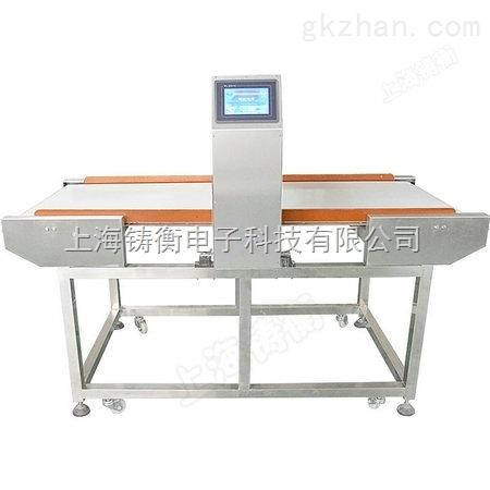 棉花糖金属检测机