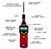 PGM-7360华瑞 UltraRAE 3000特种VOC检测仪