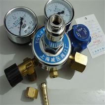 上海繁瑞氧气钢瓶减压阀YQY-6氧气减压器YQY6氧气减压表YQY氧气压力表