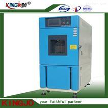 恒温恒湿箱价格,国产恒温恒湿试验箱价格