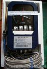 陝西變壓器繞組溫度計BWR-04A(TH)恒遠買