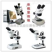 天津浙江安徽体视连续变倍显微镜JSZ型三目显微镜调试