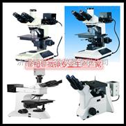 福建金相显微镜浙江三目金相显微镜软件分析价格优惠