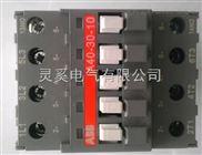 ABB交流接触器A40-30-10