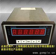 绝对值编码器SSI信号闸门开度仪
