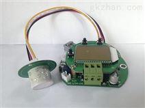 硫化氢H2S传感器,进口硫化氢检测模组