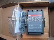 交流接触器AF260-30-11