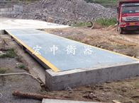 SCS-80T邯郸市供应80吨汽车过磅秤/3乘以16米地磅安装