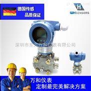 压力差压液位变送器 3051DP  3B 0-50KPa单法兰液位计