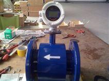 哈C电极液体流量计