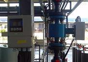 dn65钛电极液体流量计