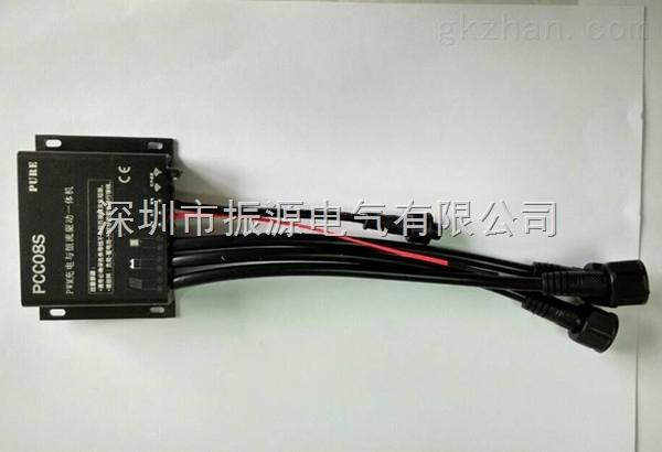 太阳能灯控制器 pwm太阳能路灯升压控制器